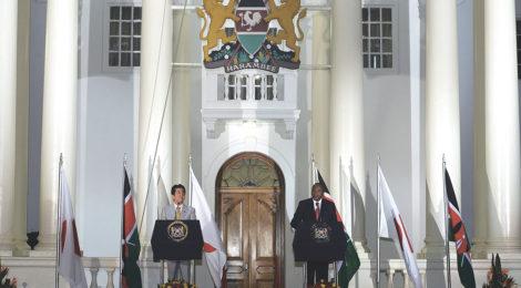 اليابان تخطط  لاستثمار 30 مليار دولار أمريكي  في أفريقيا